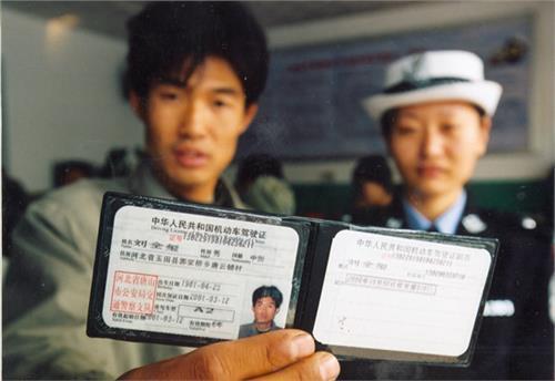 2018上海驾校排名 上海哪家驾校比较正规