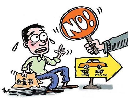 """【趣闻】在逃犯为过""""车瘾""""去驾校练车 驾考现场被抓"""