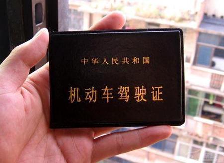 """不考试能""""买""""到驾照?上海一男子冒充驾校教练被抓"""
