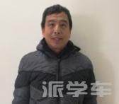 教练秦川渝