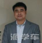 教练李汉初