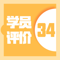 """【学员评价】第34期:派学车教练""""耐心、涵养、专业"""""""