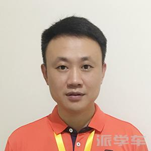 教练邓如攀