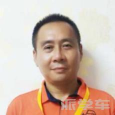 教练徐仁宏