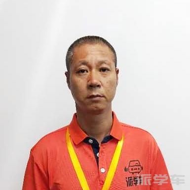 教练王志强