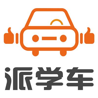 上海驾照考试预约和上海驾考预约入口