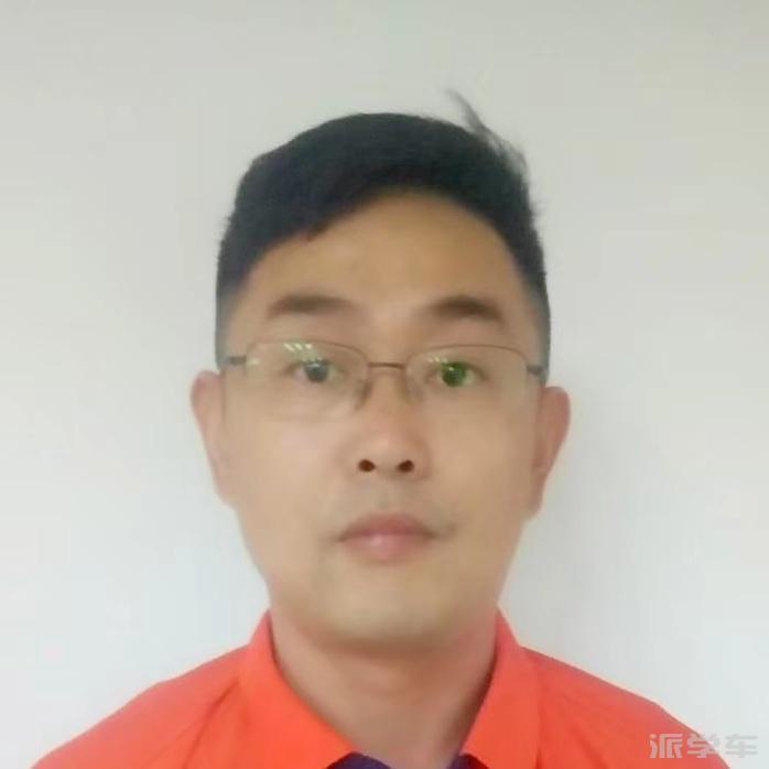 教练汪燕明