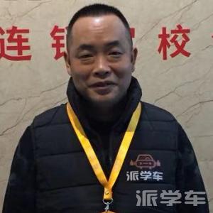 教练蔡勇平