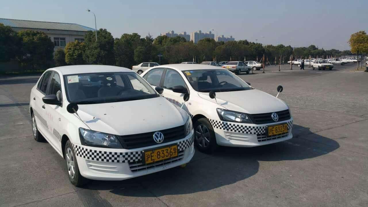 上海考驾照要多久_2019上海考驾照多少钱