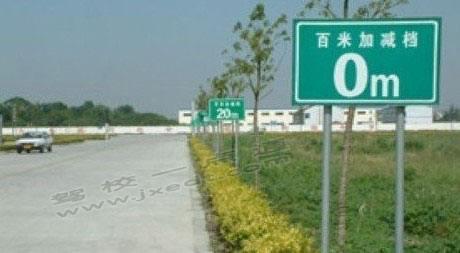 上海驾校百米加减档的做到档位匹配的练车技巧