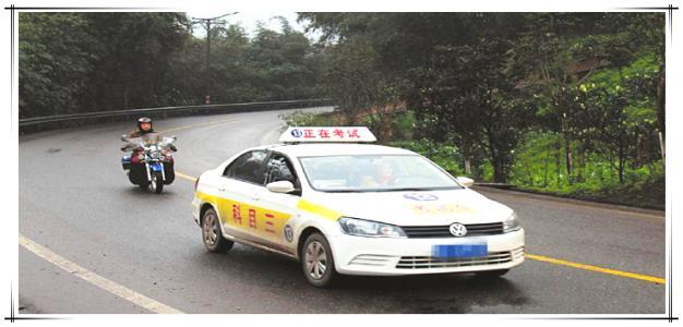 上海驾考科目二考试车出现故障和意外我们该如何处理