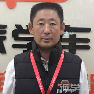 教练赵凤祥