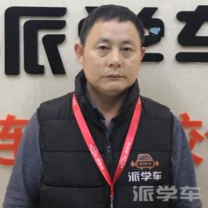 教练黄海华
