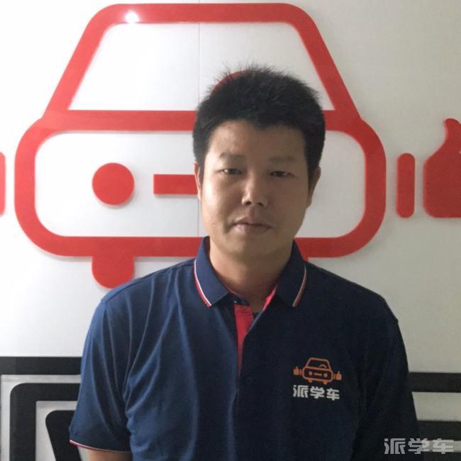 教练陈启秋