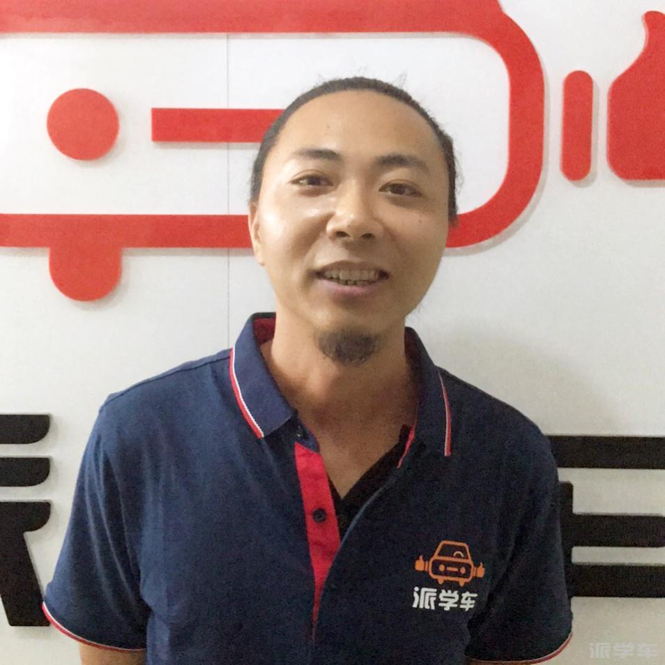 教练刘永东