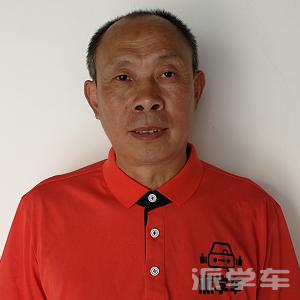 教练李兴茂C2