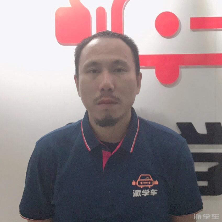 教练袁思远