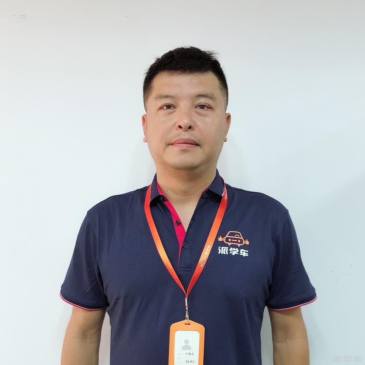 教练刘晓龙