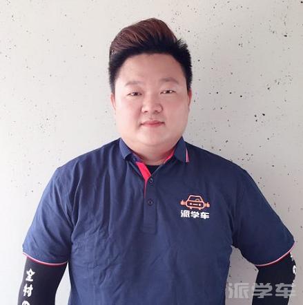 教练温华荣