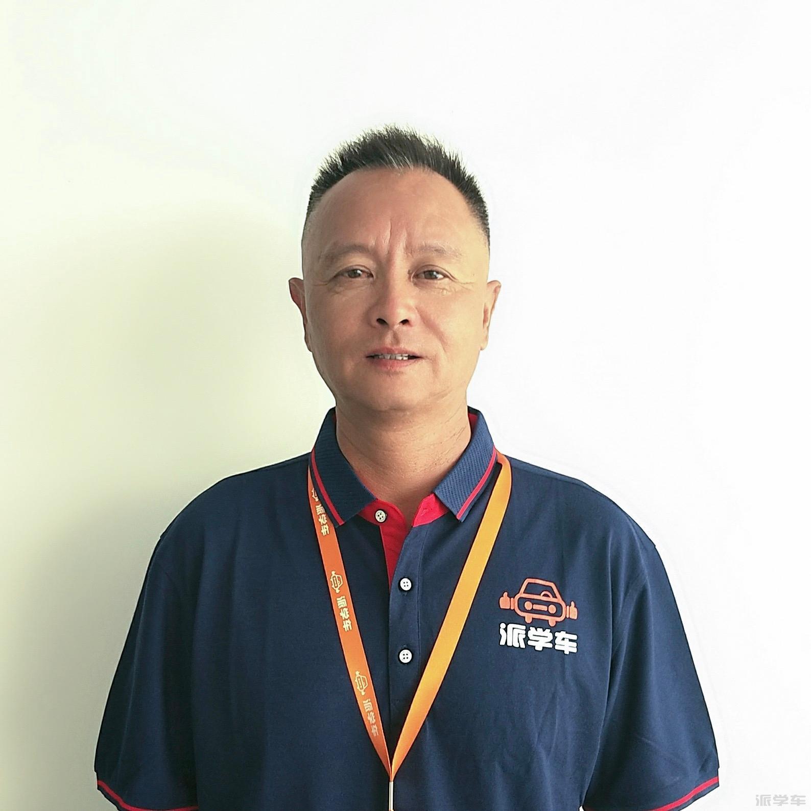 教练张政义