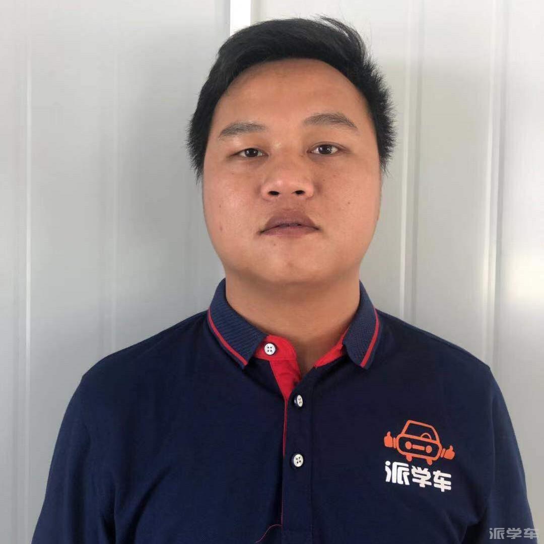 教练陈广红