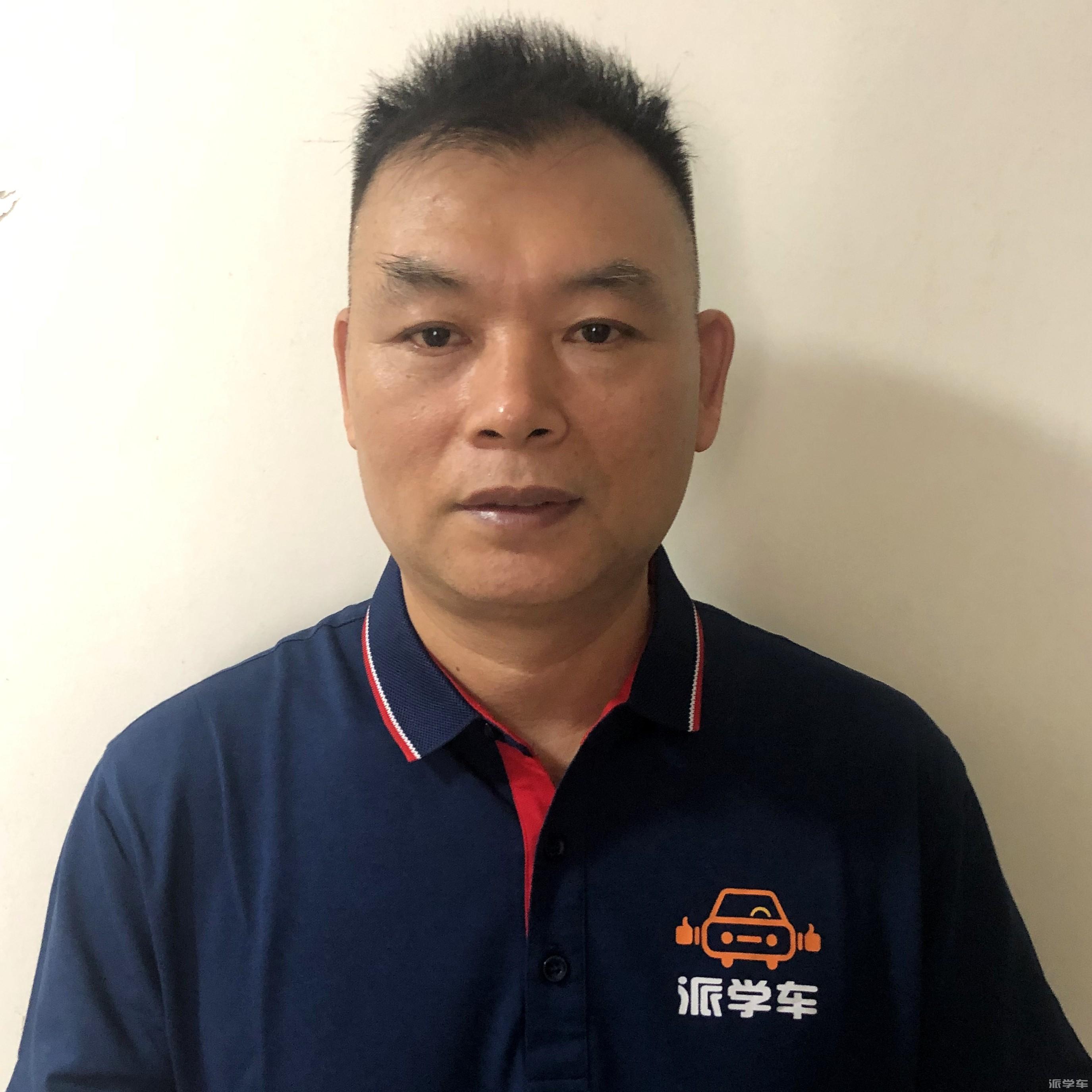 教练吴齐成