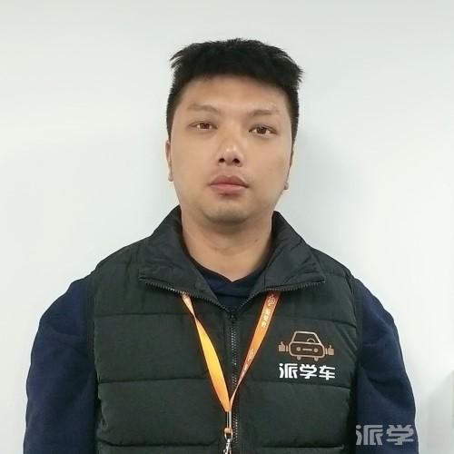 教练黄超瑜