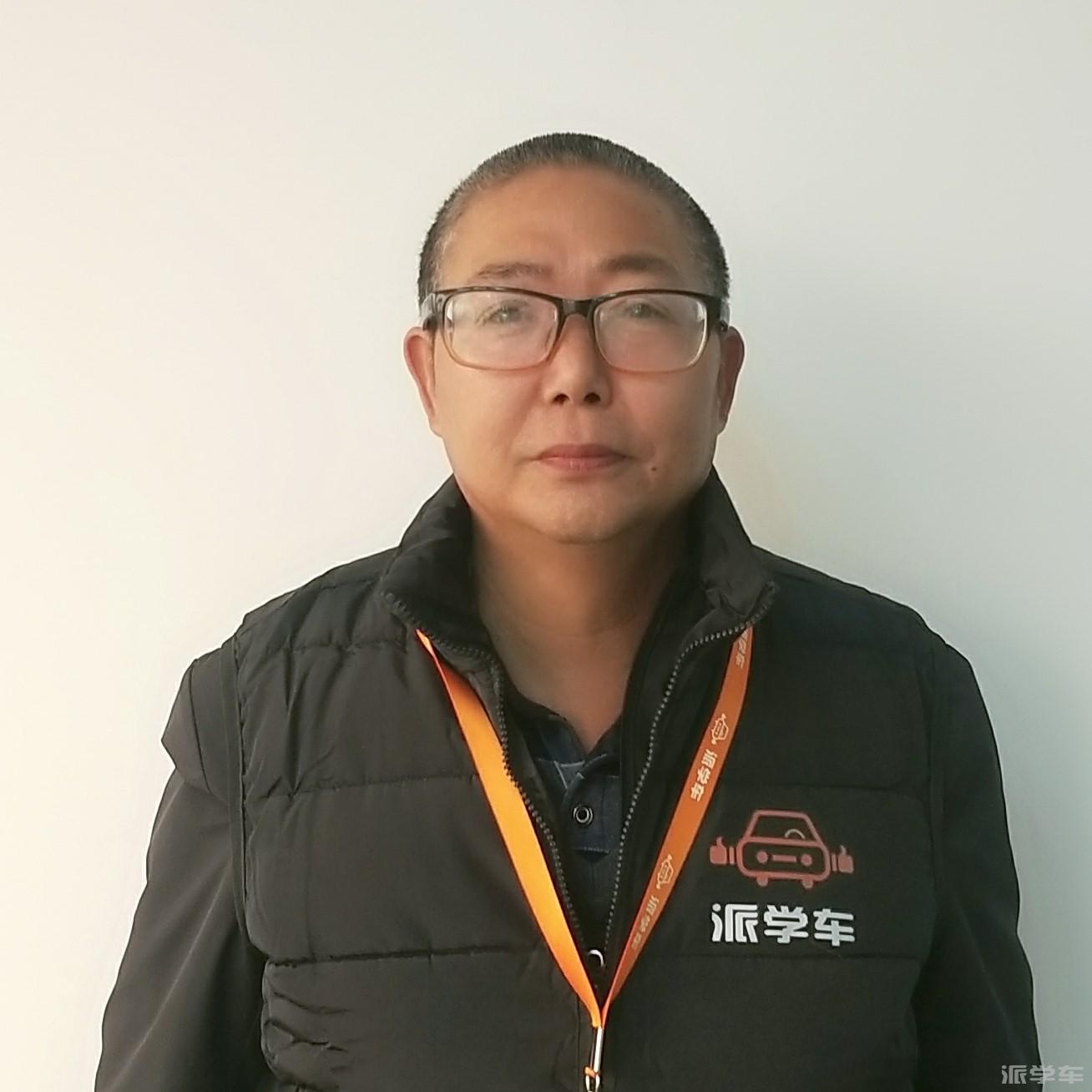教练马金华