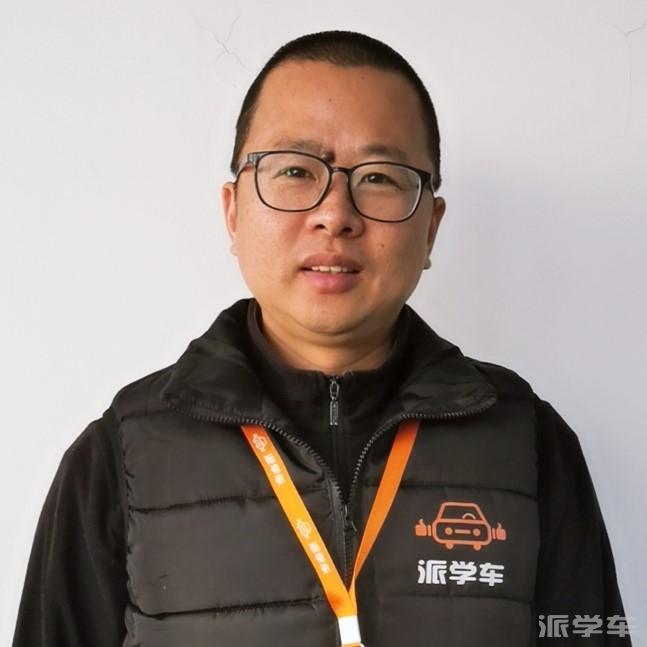教练樊志华