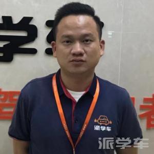 教练王李平