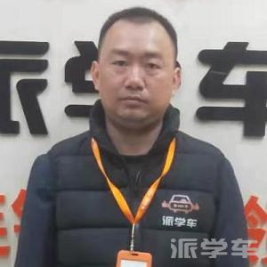 教练邓金财
