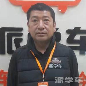 教练李晓军