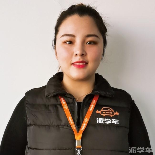 教练黄恺妮