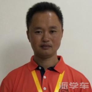 教练徐建文