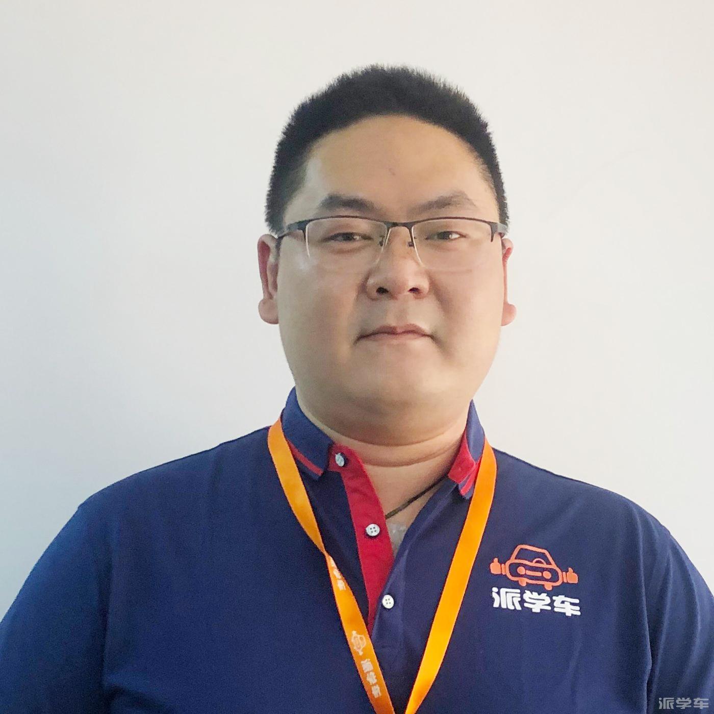 教练赵子明