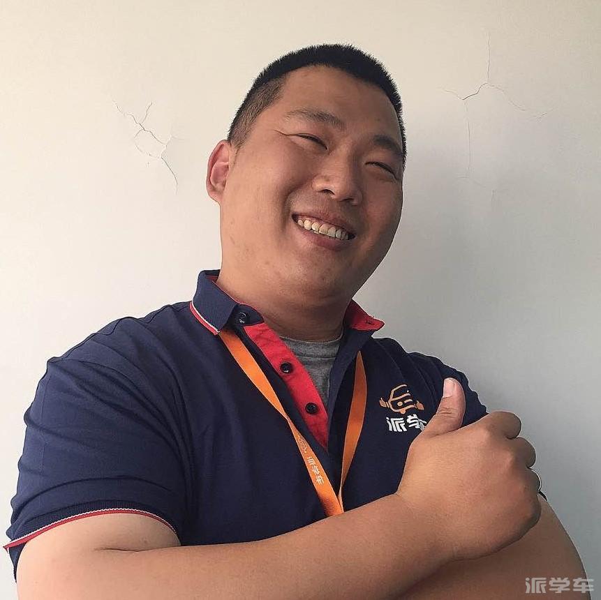 教练李洪全