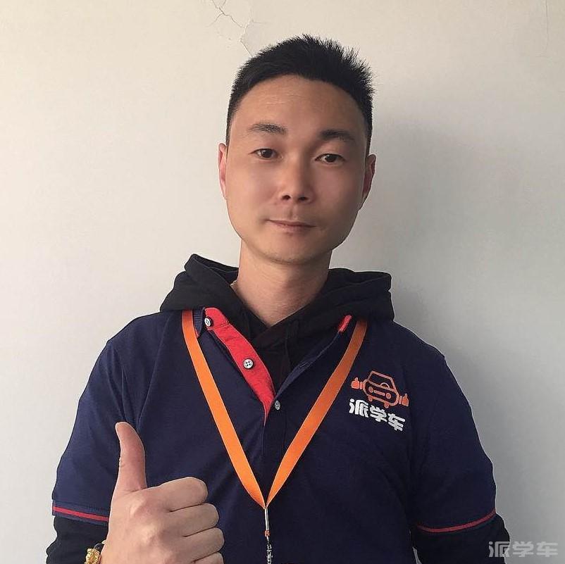 教练尹救峰