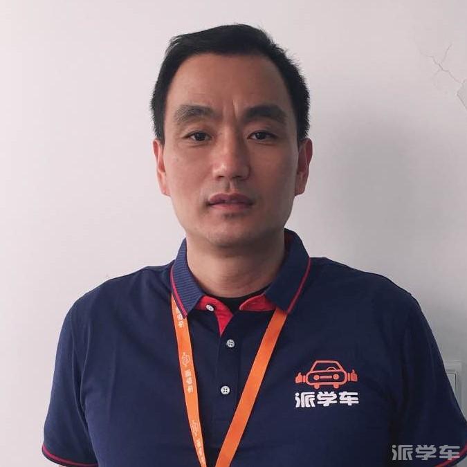 教练陈华杰