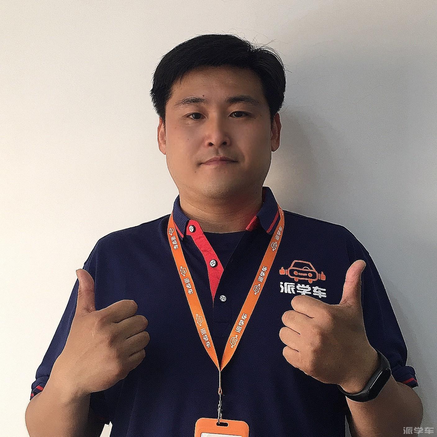 教练吴穆杰