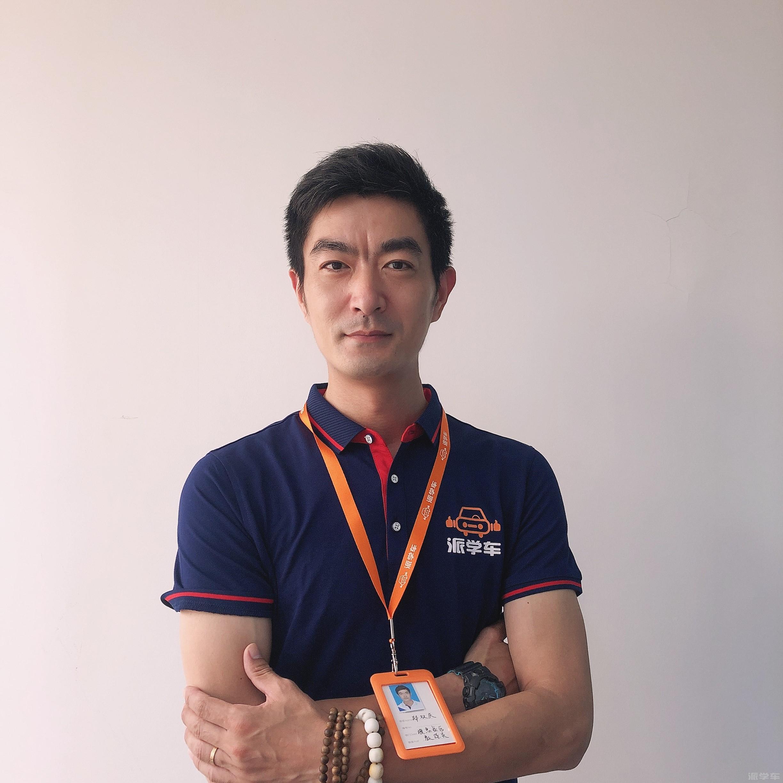 教练郑双庆