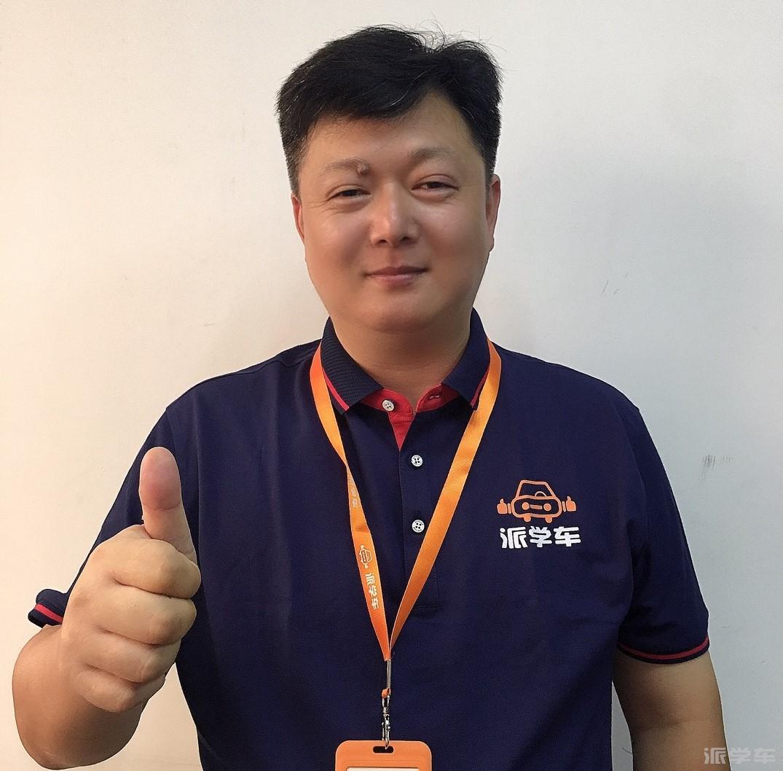 教练宋海华