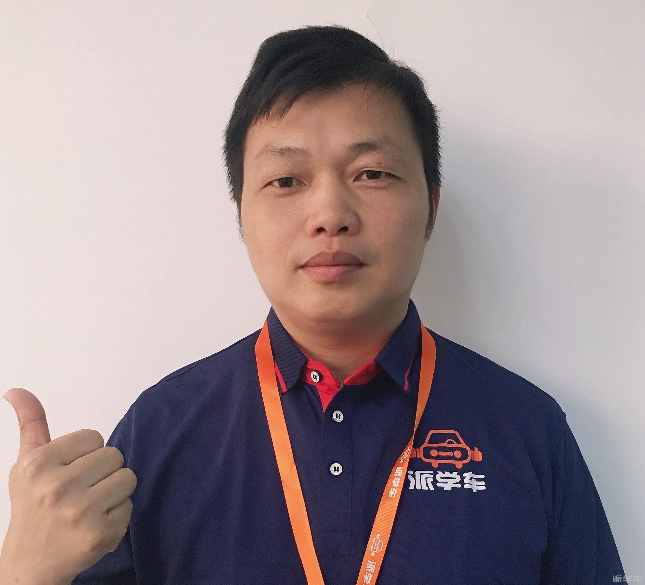 教练周松华